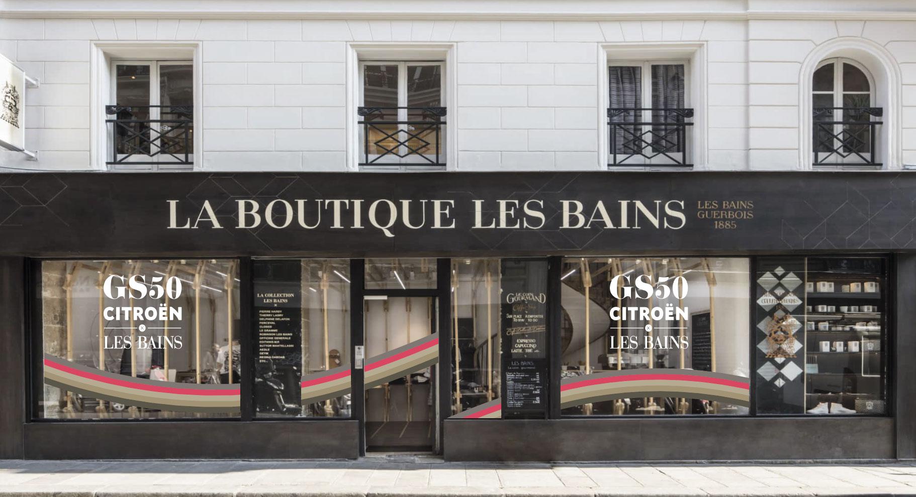 ville-anonyme-GS-50ans-les-bains-tristan-auer-vitrine-2-2020